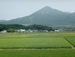 Bandai Volcano, Japan, Volcano photo